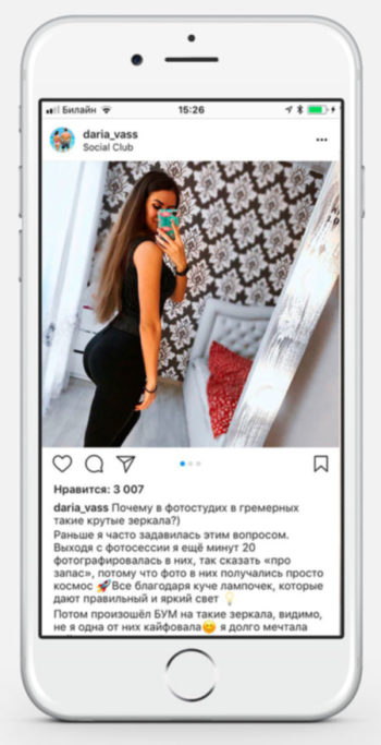 rev_arza_daria_vass